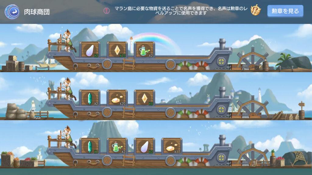 画像に alt 属性が指定されていません。ファイル名: jp.gungho.rao_Screenshot_2021.09.01_09.38.09-1024x576.jpg