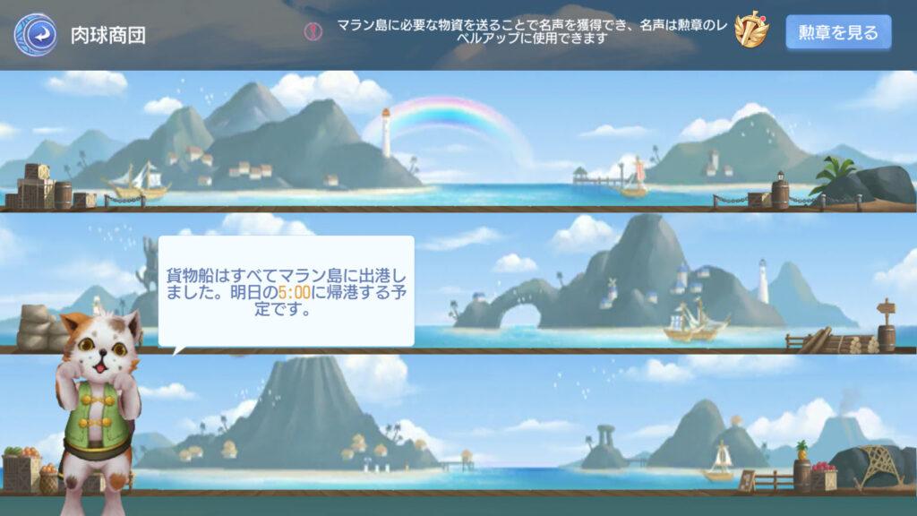画像に alt 属性が指定されていません。ファイル名: jp.gungho.rao_Screenshot_2021.09.01_09.49.05-1024x576.jpg